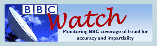 BBC Watch logo large.png