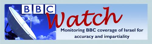 BBC Watch logo large.png
