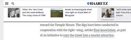 Elad rightwing settler.jpg