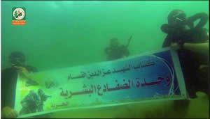 Hamas Naval Commando.jpg
