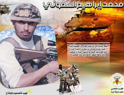 Hamas martyr -1.JPG