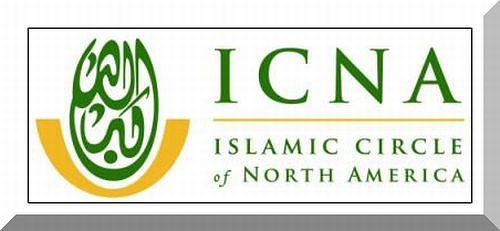 ICNA-logo.jpg