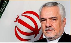 Iranian vp.JPG