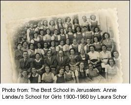 Landau girls school.JPG
