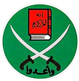 Muslim_Brotherhood_Emblem.jpg