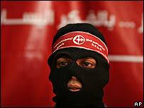 PFLP 2.jpg