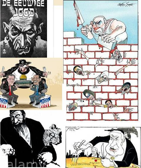 anti semitic cartoons.JPG