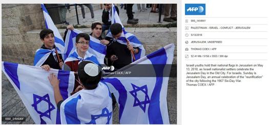 AFP Jerusalemsettlers3.jpg