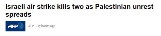 AFP headline bombing dropped.JPG