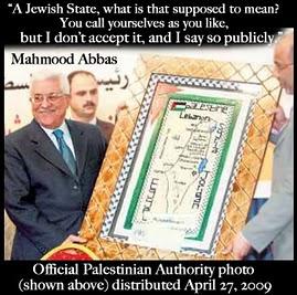 Abu_Mazen's_vision.jpg
