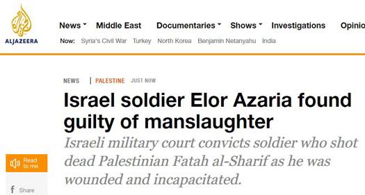 Al Jazeera Azaria.JPG