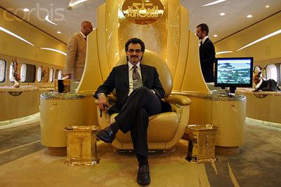 Alwaleed-Bin-Talal2.jpg