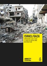 Amnesty reports_gaza_large.jpg