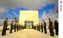 Arafat tomb.jpe
