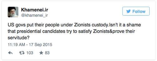 Ayatollah Tweet.jpg