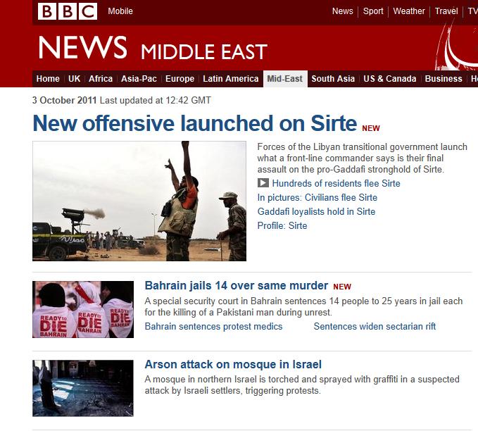 BBC News mosque arson settlers.jpg