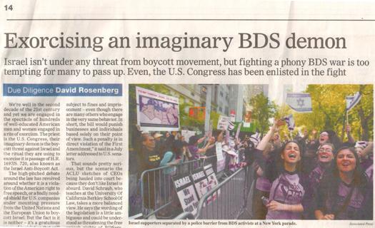 BDS demons.jpg