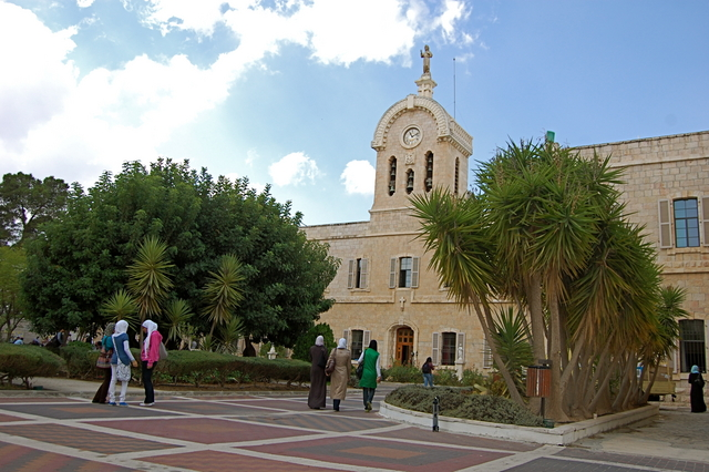 Bethlehem University Campus.jpg