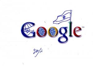 Bibi google-doodle.jpg
