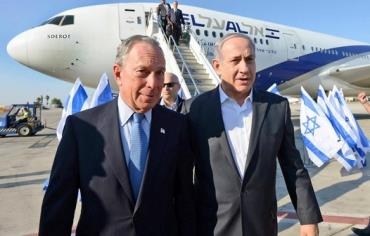Bloomberg El Al.jpg