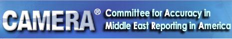 CAMERA logo 2.jpg