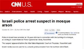 CNN arson suspect.jpg