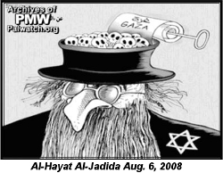 Cartoon Al-Hayat_06-08-2008.jpg