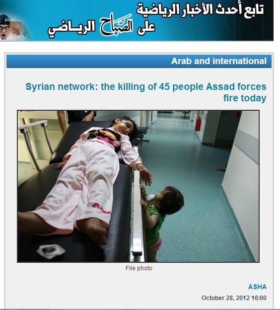 Donnison syrian victim.jpg