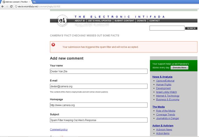 EI's Spam Filter.jpg