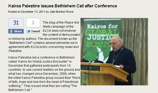 ELCA RE Bethlehem Call.jpg