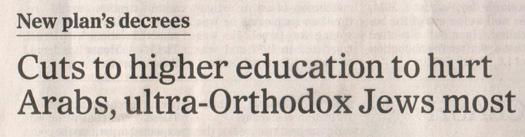 Education cuts.jpg
