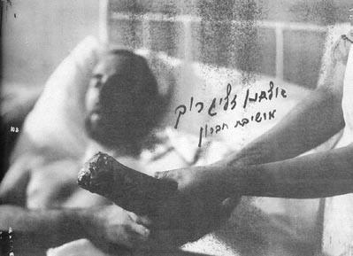 Elhanan_Zelig_Roch,_Hebron_1929.jpg