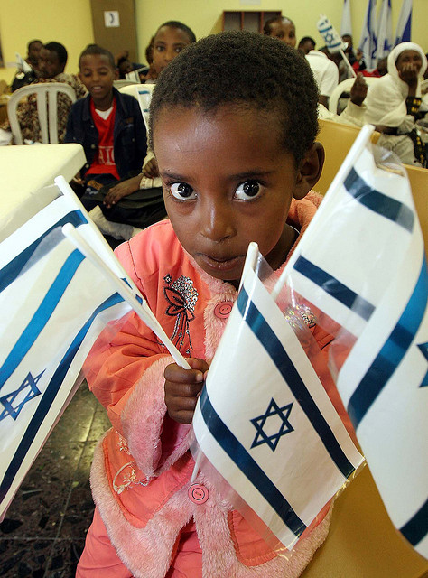 Ethiopian Israeli Child.jpg