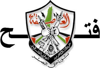 Fateh-logo.jpg