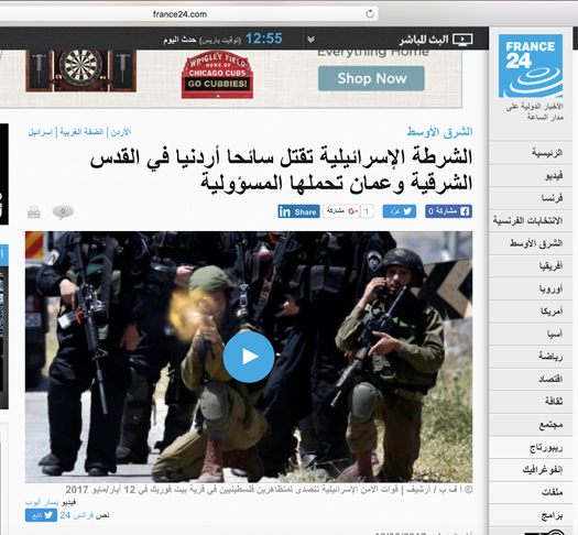 France 24 Arabic Jordanian.jpg