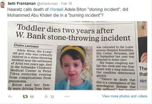 Frantzman tweet incident.JPG