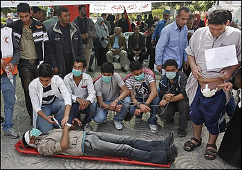 Gaza patients protest.jpg