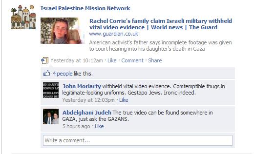 Gestapo Jews IPMN Cropped.jpg