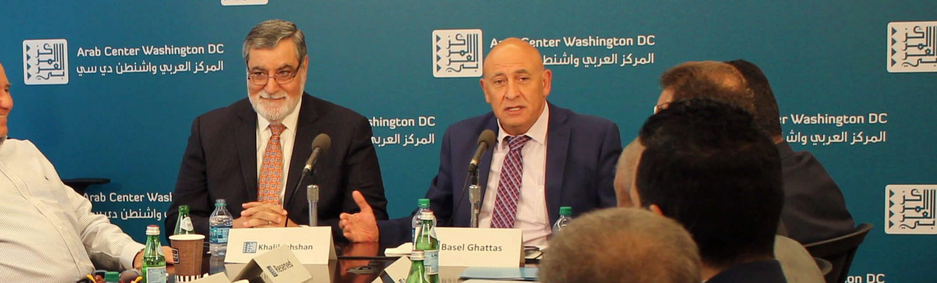 Ghattas.Arab.Center.jpg