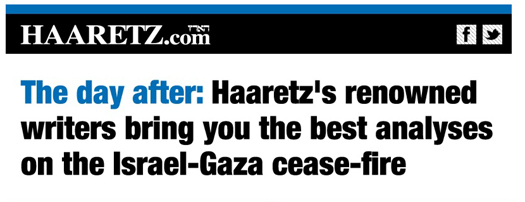 Haaretz day after.jpg
