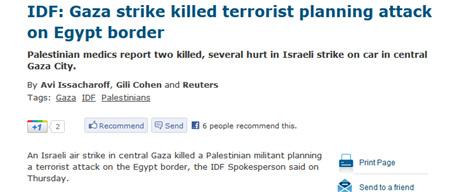 Haaretz gaza terrorist dec 8 11.jpg