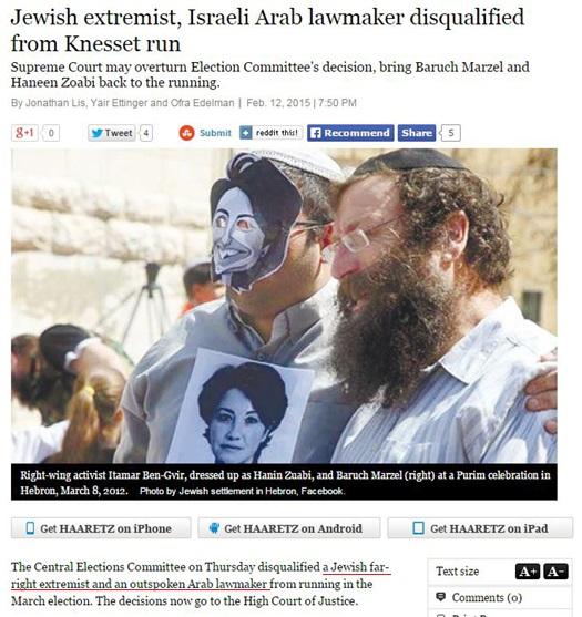 Haaretz outspoken.JPG