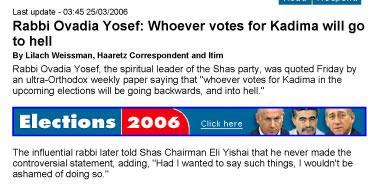 Haaretz-headlineYosef.jpg