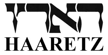 Risultati immagini per haaretz