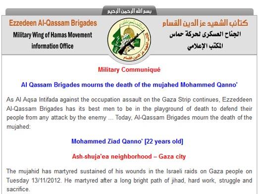 Hamas Al Qassam Brigades mourns the death of the mujahed Mohammed Qanno' - Ezzedeen Al-Qassam Brigades.jpg