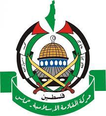 Hamas logo lat.jpg
