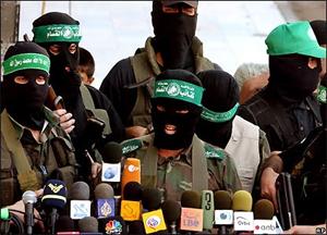 Hamas media.jpg