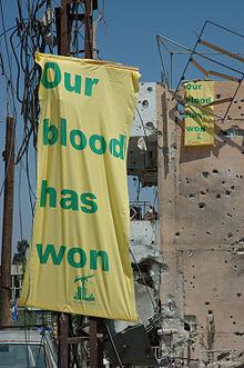 Hezbollah posters.jpg