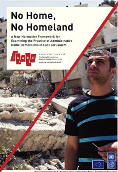 ICAHD report no homeland sm.jpg