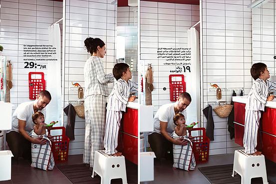 IKEA picture.jpg